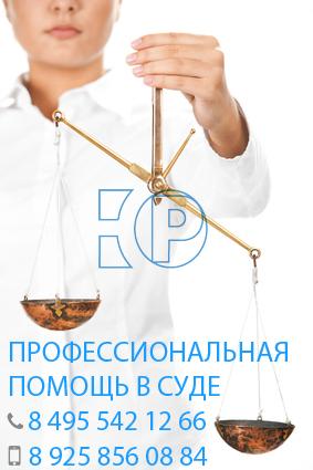 Обращение взыскания на долю должника в общем имуществе супругов (ТС)